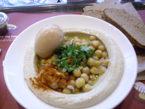 A dish of hummus